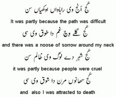 ... Punjabi poetry on Pinterest | Punjabi Poetry, Sufi Poetry and Sufi