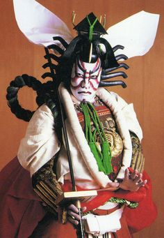 Kabuki theatre is known for the stylization of its drama and for the elaborate make-up worn by some of its performers.  The history of kabuki began in 1603.