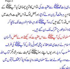 FIRKA PAGE 2