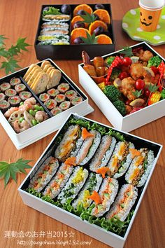 お弁当 quando o piercing inflama - Piercing Bento Recipes, Cooking Recipes, Healthy Recipes, Cute Food, Yummy Food, Onigirazu, Japanese Food, Japanese Lunch Box, Japanese Meals