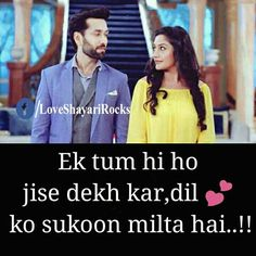 Only u sweat heart after seeing u my each and every problem tension goes to hell. Love Shayari Romantic, Love Quotes In Hindi, Qoutes About Love, Love Poems, Romantic Quotes, Girly Quotes, Sad Quotes, Love Quetos, Love Poem For Her