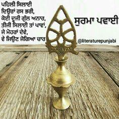Surma pvai wedding rituals punjabi Punjabi Bride, Punjabi Wedding, Punjab Culture, Culture Quotes, Sikh Quotes, Punjabi Love Quotes, Punjabi Poetry, Wedding Rituals, Embroidery Suits
