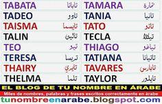 Nombres en arabe para tatuajes: Teresa, Tamara, Thiago