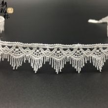 X1101 new ceremony superscript clothing accessories DIY high-quality jewelry lace soluble lace polyester(China (Mainland))