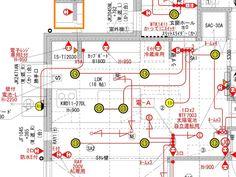最終電気図面 キッチン 図面 電気配線図 備忘録