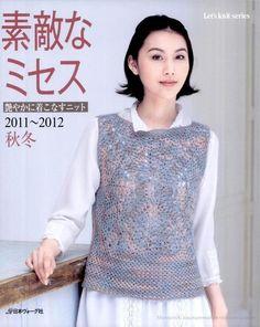 Lets knit series NV80228 2011 - 沫羽 - 沫羽编织后花园