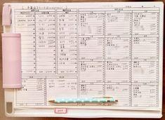 家計簿予算表ー我が家の見本・例ー Household Budget, Home Management, Family Organizer, Housekeeping, Sheet Music, Budgeting, Notebook, Bullet Journal, Notes