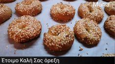 Κουλουράκια λαδιου πεντανόστιμα.! #cookies Cake Mix Cookie Recipes, Cake Mix Cookies, Greek Cookies, Greek Pastries, Desserts With Biscuits, Greek Desserts, Greek Dishes, Bagel, Doughnut