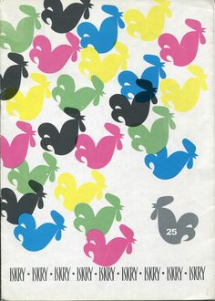 """""""Katalog okolicznościowy na 25-lecie Iskier"""" Cover by Jerzy Kępkiewicz Published by Wydawnictwo iskry 1977"""