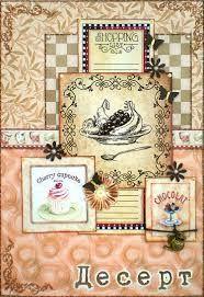 Pozvnka Na Oslavu Jubilea JU020 Pozvnky Na Oslavy Jubilea A Akcie Pinterest Craft