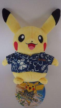 F/S Pokemon Pikachu Vacation Aloha Okinawa Japan Limited ver. Plush Stuffed Toy #PokemonCenter