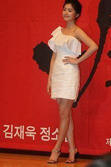 jung so min at DuckDuckGo One Shoulder, Shoulder Dress, Jung So Min, Formal Dresses, Fashion, La Mode, Dresses For Formal, Moda, Fasion