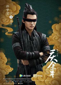 O Film, European Dress, Asian Hotties, Joy Of Life, China, Chinese Culture, Drama Series, His Eyes, Autumn Leaves