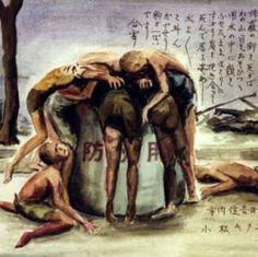 THE HIROSHIMA TRIVIA QUIZ