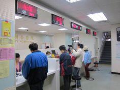 cool 肺炎不再是老人病 住院患者平均年齡47歲   肺炎不再是老人病,青壯年族群陷危機。依新光醫院最新統計,2015年肺炎及流感為住院患者排名第4的疾病,患... http://taiwanese.moe/archives/579431 Check more at http://taiwanese.moe/archives/579431