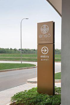 Monument Signage, Park Signage, Store Signage, Wayfinding Signage, Signage Design, Entrance Signage, Exterior Signage, Entrance Design, Gate Design