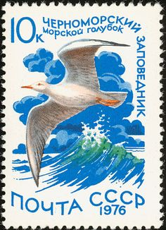 Russia (USSR) bird stamps - mainly images - gallery format