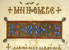 Hamilton lectionary, MS M.639 fol. 311r - Images from Medieval and Renaissance Manuscripts - The Morgan Library & Museum