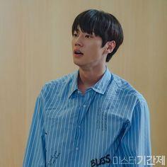K Drama, U Kiss, Drama Korea, Jinyoung, Seoul, Kai, Photo And Video, Boys, Mens Tops