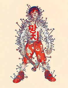 Mixed Media Illustrations by James Jean #EasyNip