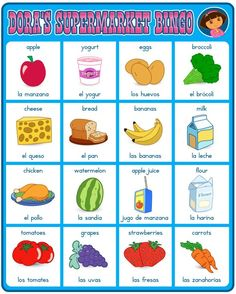 Even grocery shopping can be fun & educational! Try playing Dora's Supermarket Bingo while shopping to help learn Spanish!