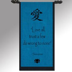 Shakespeare 'Love All, Trust a Few' Cotton Scroll (Indonesia)