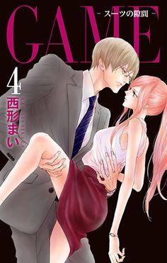 Game - Suit no Sukima de Nishikata Mai - Mangas. Anime Love Couple, Best Couple, Vampire Knight, Kaneki, Sherlock, Anime Manga, Anime Art, Film Photography Tips, Familia Anime