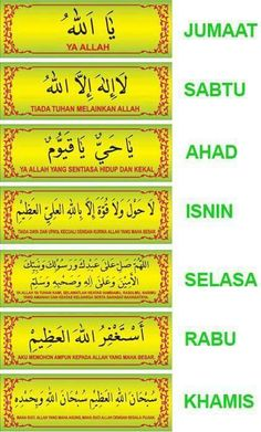Recite this zikir according to the days given. Make it routinely. Islamic Love Quotes, Muslim Quotes, Islamic Inspirational Quotes, Religious Quotes, Reminder Quotes, Self Reminder, Feeling Loved Quotes, Opposite Words, Pray Quotes