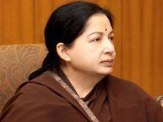 ஜெயலலிதா விடுதலைக்கு எதிராக கர்நாடக அரசின் மனுவில் குறைகள் | A2Z Media | Tamil Nadu News | India News | Asia News | World News