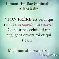 Ibn Baz. ( Madjmou Al Fatawa 21/14)