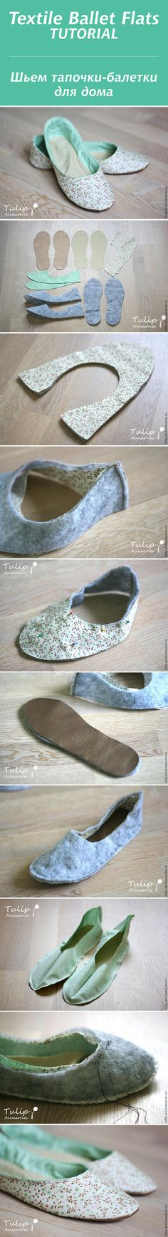 Fabric Ballet Flats Tutorial / Шьем тапочки-балетки для дома #sewing #diy