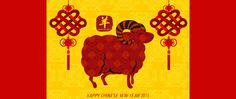 Happy Chinese New Year from VAVAVOOM!