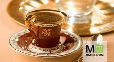 кофе по-турецки: 24 тыс изображений найдено в Яндекс.Картинках