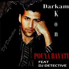 """دانلود آهنگ جدید #پویا_بیاتی با نام درکم کن هم اکنون از #پاپ_موزیک دانلود کنید  New Music """" Darkam Kon """" by #PoyaBayati, available now on #PopMusic Download now & enjoy  http://pop-music.ir/%D9%BE%D9%88%DB%8C%D8%A7-%D8%A8%DB%8C%D8%A7%D8%AA%DB%8C-%D8%A8%D8%A7-%D9%86%D8%A7%D9%85-%D8%AF%D8%B1%DA%A9%D9%85-%DA%A9%D9%86  WwW.Pop-Music.Ir"""
