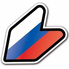 Russia - JDM Wakaba Leaf Flag Decal Sticker Car Macbook Shoshinsha BMW Honda #CUSTOMI