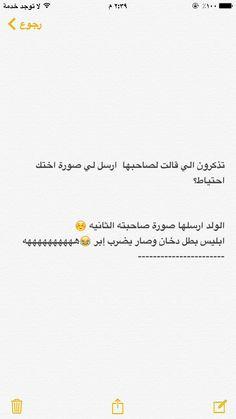 هههههههههههههه(A)
