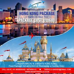 HONG KONG #PACKAGE 5 NIGHTS/ 6 DAYS #TOUR PACKAGE COST: USD680 ONLY