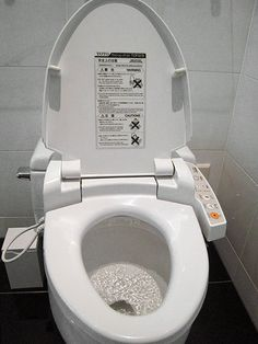 Japanese toilets are amazingly more advanced than toilets in other  countries EVACOMICS BLOG  Japanese Toilets   High Tech Japanese Toilets  . Japanese Toilet Seat Australia. Home Design Ideas