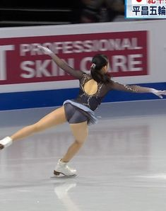 Best 9 Female Ice Skater in dark blue outfit – Page 425660602280437273 – SkillOfKing. Japanese Legs, Cute Japanese Girl, Hot Figure Skaters, Figure Skating, Gymnastics Pictures, Gymnastics Girls, Sexy Asian Girls, Beautiful Asian Girls, Female Pose Reference
