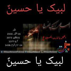 "ALAJAL YA SARAT UL HUSSAIN AJTF _ Sunday 16-October-2016 01-Katik-2073 Karbla-1377 14-Muharam-Ul-Alharaam-1438 _ "" Labbaik YA HUSSAIN Slwt """