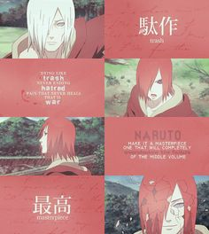 Nagato (長門, Nagato) was an orphan from Amegakure and a student of Jiraiya who grew up during the Second Shinobi World War. Orphaned by the conflict, Nagato banded together with his fellow war-orphans to form Akatsuki, an organisation whose goals were to stop the endless cycles of death. After his friend and leader, Yahiko, was killed for preaching peace, Nagato became convinced the world would never stop fighting willingly unless it knew what true pain is.
