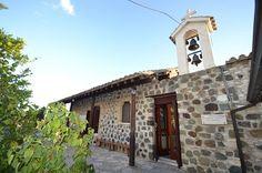 Chapel of Saint Nectarios Analiondas
