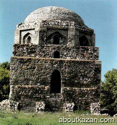 Ancient Kazan city stone building photo