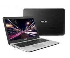 Win an Asus HD Laptop from Steamy Kitchen - http://freebiefresh.com/win-an-asus-hd-laptop-from-steamy-kitchen/