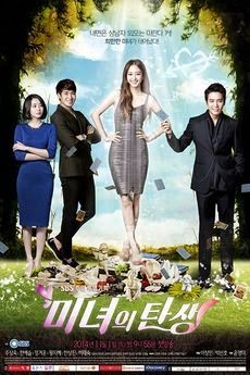 Download Drama Korea Birth Of Beauty Subtitle Indonesia , Download Drama Korea Birth Of Beauty Subtitle English Complete Episodes.