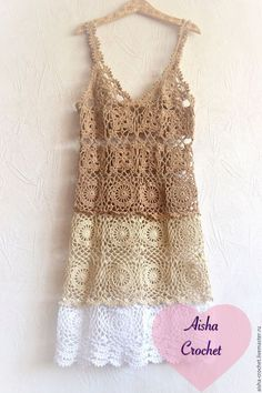 This Pin was discovered by Све The colors give it an omber look Achetez ou commandez Beach Sundress au … - Dress Cocktail new Buy or order Beach Sundress in the . Buy or apply for Beach Sundress in the online store at the Teachers' Fair. Beau Crochet, Crochet Mignon, Mode Crochet, Crochet Lace, Cardigan Au Crochet, Crochet Cardigan, Knit Dress, Dress Skirt, Crotchet Dress