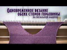 Knitting Machine Patterns, Knitting Patterns, Brother Knitting Machine, Knitting Videos, Knitting Socks, Knit Socks, Master Class, Paracord, Mittens