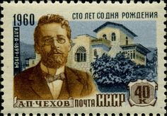 Anton Chekhov featured on Soviet Union stamps in 1960 Anton Chekhov, American Literature, Soviet Union, Stamp Collecting, Short Stories, How To Look Better, Novels, Sketches, Author