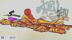 ありがとうございます(><) #Repost @yik.6 with @repostapp ・・・ 💗💗🐠🌴コラボ🌴🐠💗💗@yumi73rider surfgirlを描いているyumiさんとコラボさせていただきました〜🙏😳やっとお会いできました! 本当にyumiさんのアートは素晴らしいです!!これからyumiさんと色んな形で作品を広げていくつもりです! @yumi73rider  #アート#コラボ#タトゥー#ペイント#surf#aloha#サーフィン#surfgirl#書道#書道girl唯夏#書道アート#書#design#art#summer#波#筆文字