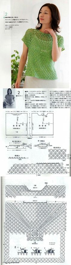 media-cache-ak0.pinimg.com 600x 31 37 4d 31374d6b6c9de0d0f6fb5a4293bce289.jpg
